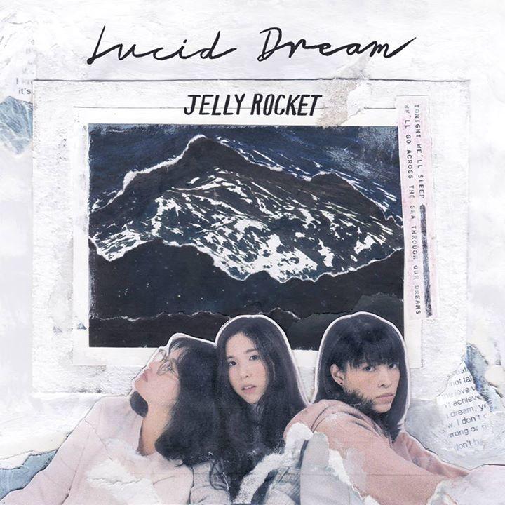 Jelly Rocket Tour Dates