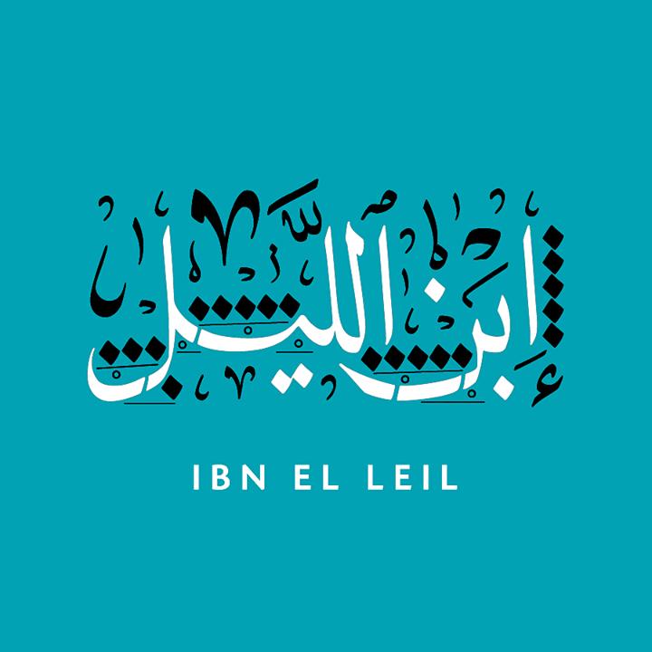 Mashrou' Leila Tour Dates