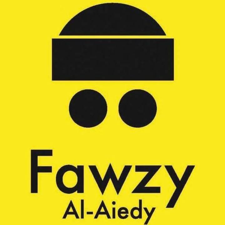 Fawzy Al-Aiedy @ Festival ETE TRAD - Charvensod, Italy