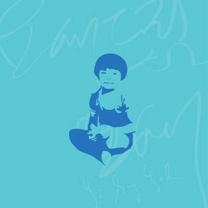 이승열 (Yi Sung Yol) Tour Dates