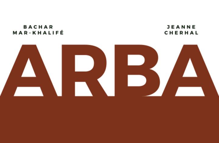 Jeanne Cherhal @ ARBA - Quai Des Arts - Argentan, France