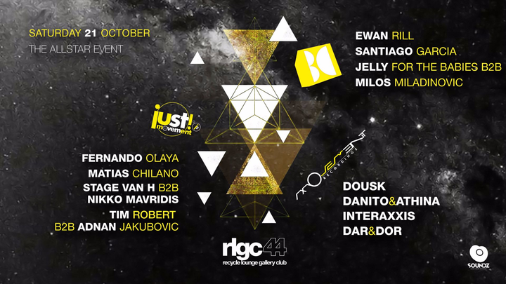Movement Recordings @ Recycle Lounge Gallery Club - Kj Amsterdam, The Netherlands
