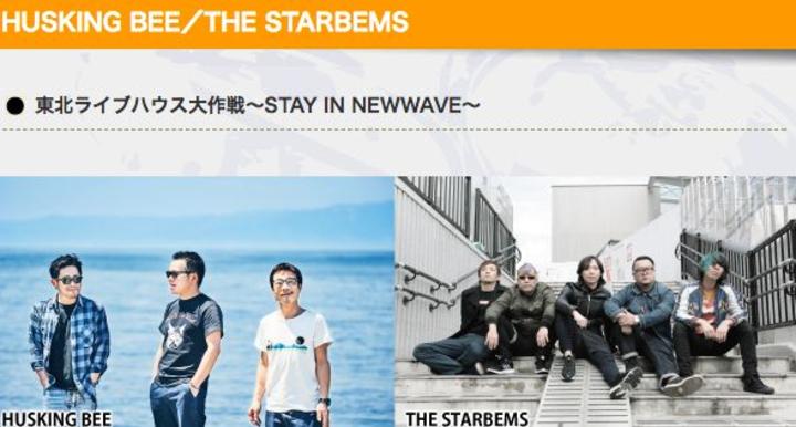 The Starbems @ KESEN ROCK FREAKS - Ofunato, Japan