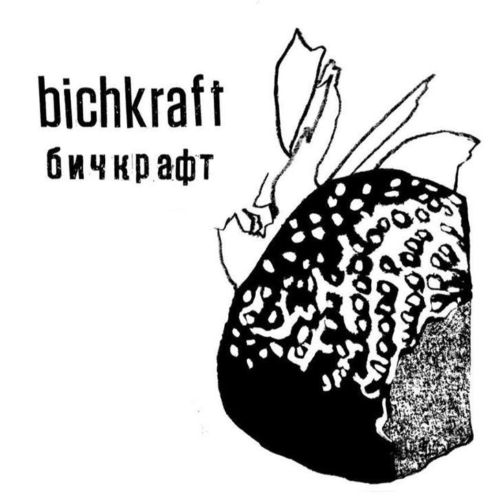 Bichkraft Tour Dates