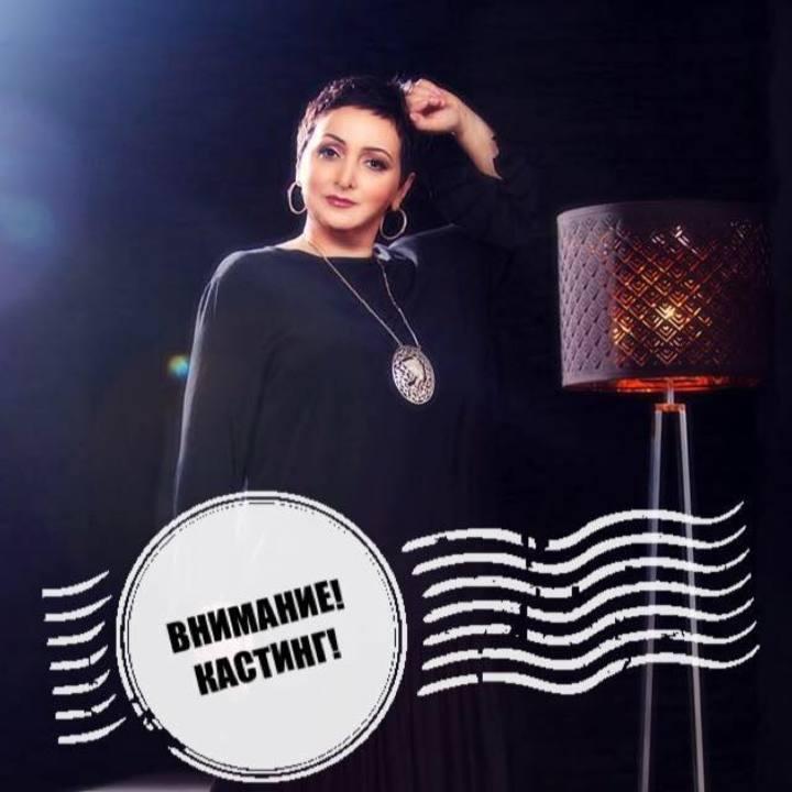 Eteri Beriashvili Tour Dates