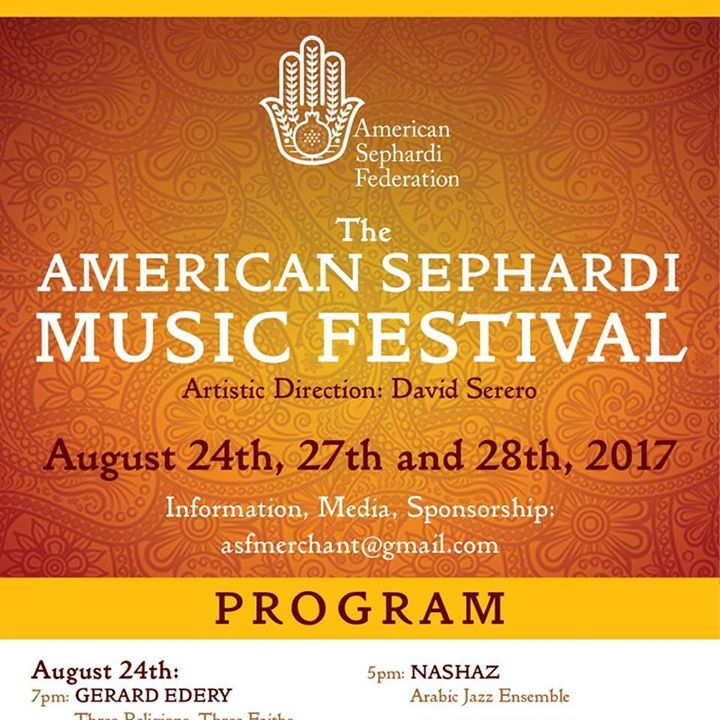 The American Sephardi Music Festival @ Center for Jewish History - New York, NY