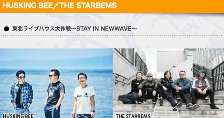 The Starbems @ MIYAKO KLUB COUNTER ACTION - Miyako, Japan