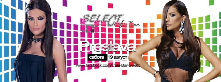 Preslava @ Cafe Bar Select - Strumica, Macedonia