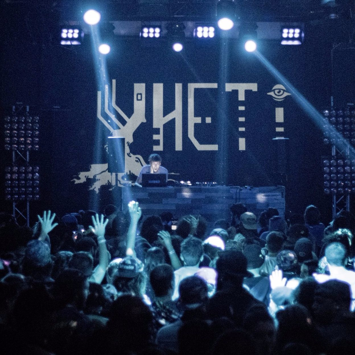 Yheti @ The Concourse - Knoxville, TN
