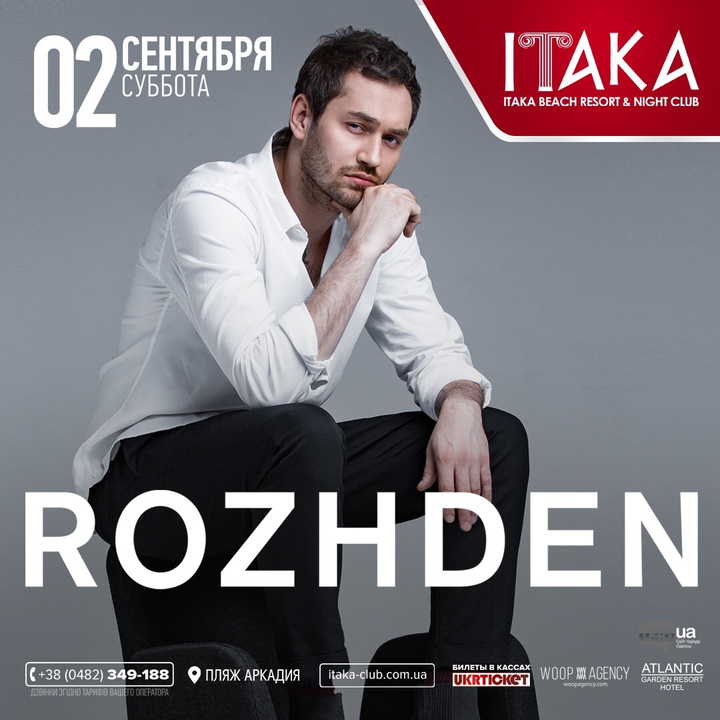 Rozhden @ ITAKA Beach Resort & Night Club - Odessa, Ukraine