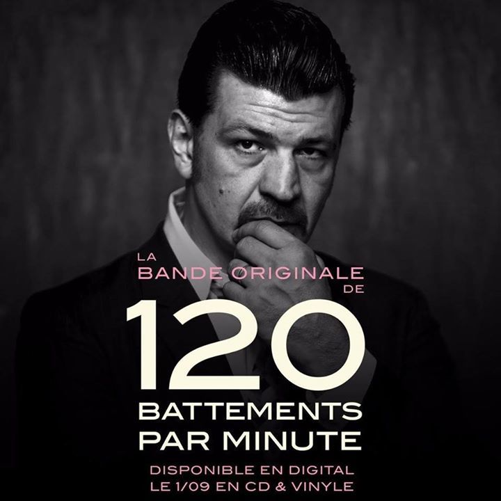 Arnaud Rebotini Tour Dates