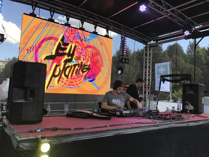 Jey Aux Platines @ Musikpark - Limburg An Der Lahn, Germany