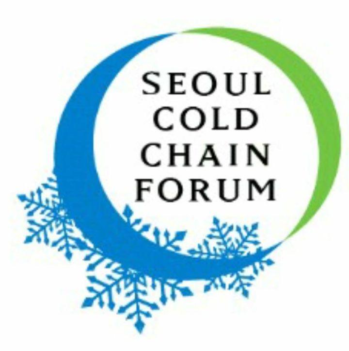 2017 신선 물류 포럼 @ COEX Conference Room 327 - Seoul, Korea, Republic Of