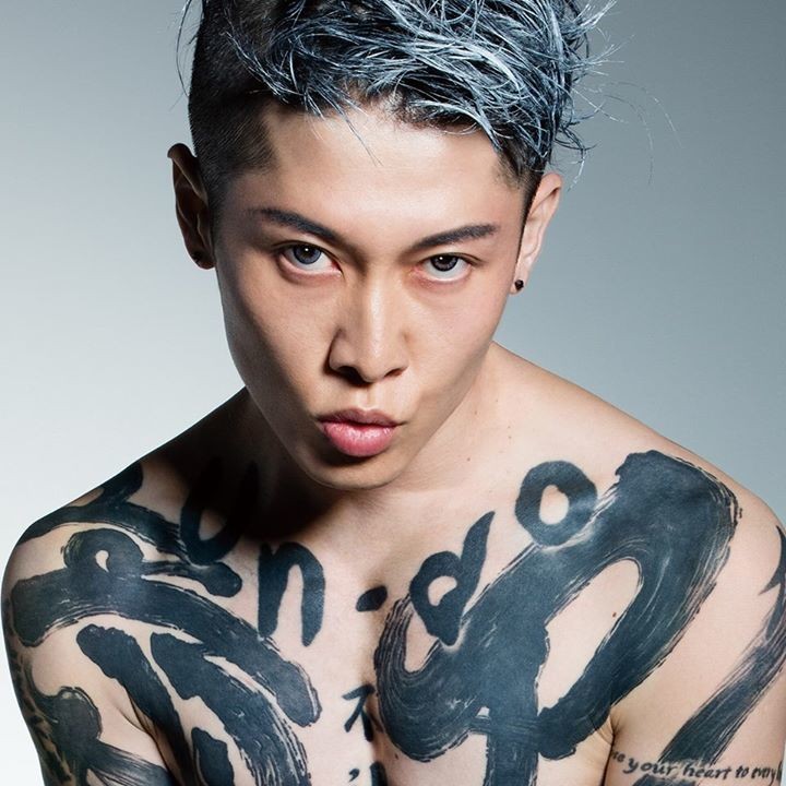 雅 Miyavi Tour Dates 2019 Concert Tickets Bandsintown