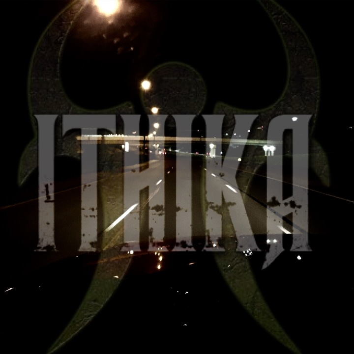 Ithika Band Dayton @ Bar 145 Austin Landing  - Miamisburg, OH
