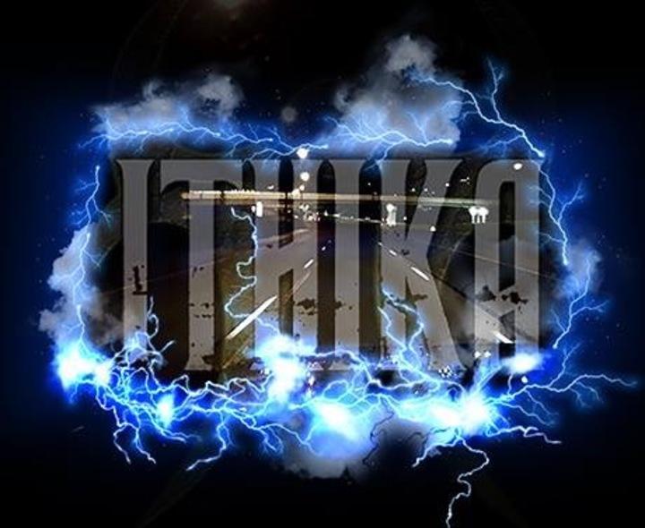 Ithika Band Dayton @ 12th Annual Metal-Brite Car Show  - Dayton, OH