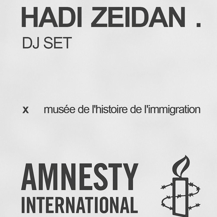 Hadi Zeidan @ Musée national de l'histoire de l'immigration - Paris, France