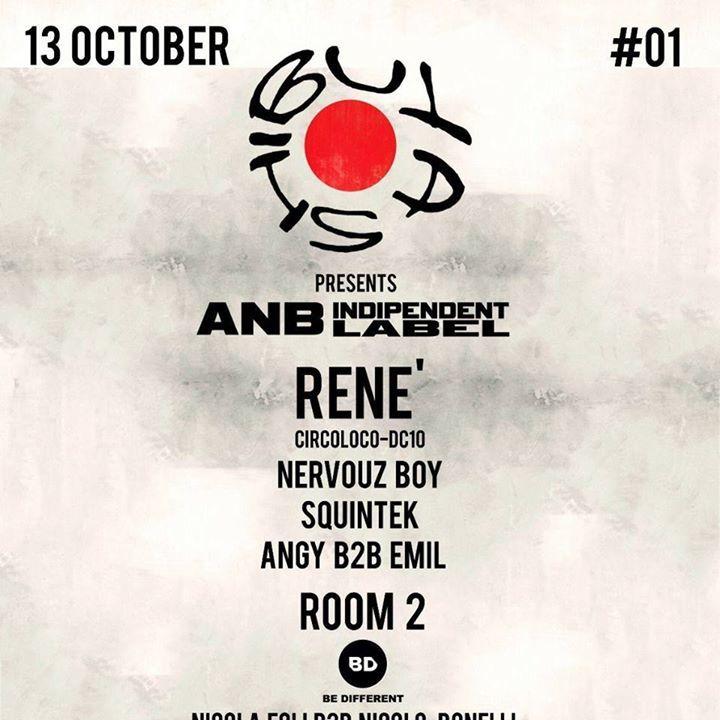 Rene Tour Dates