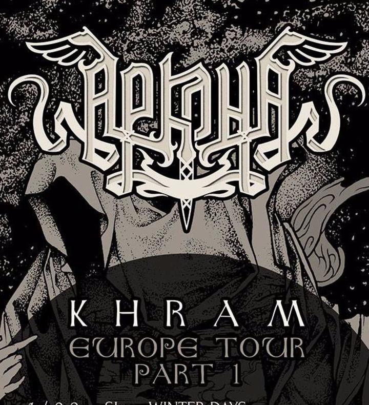 Arkona Tour Dates