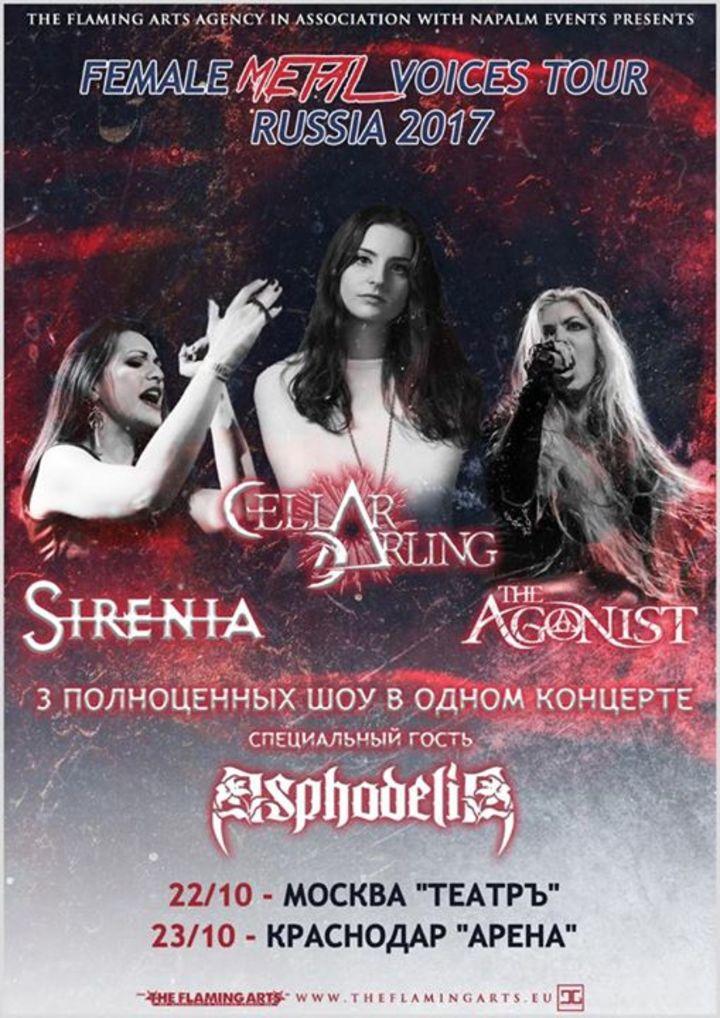 Asphodelia Tour Dates