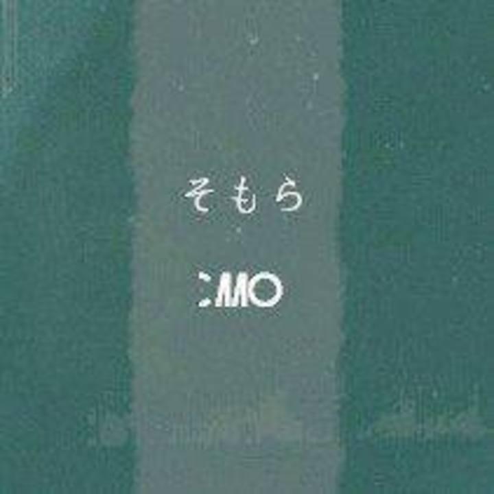 C-mo Tour Dates