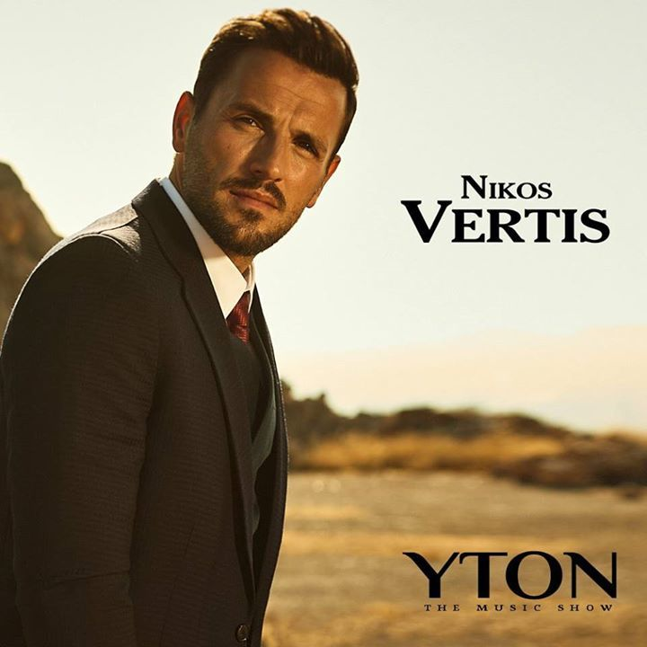 Nikos Vertis Tour Dates Concert Tickets Live Streams