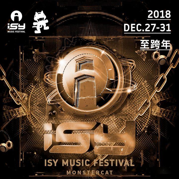 Bandsintown | Monstercat Tickets - ISY Music Festival , 30