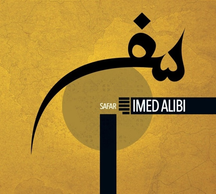 Imed Alibi Tour Dates