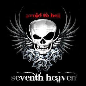 7th Heaven Austin's Fuel Room