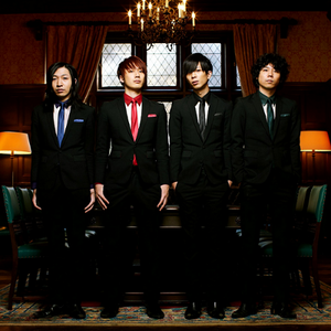 The Bawdies La Boule Noire