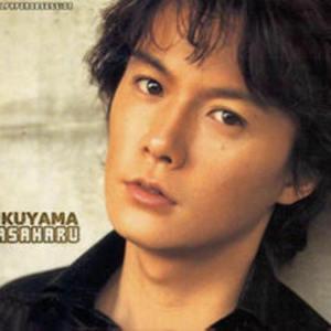Masaharu Fukuyama Fujieda