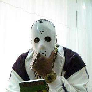 Ghostface Killah Irving Plaza