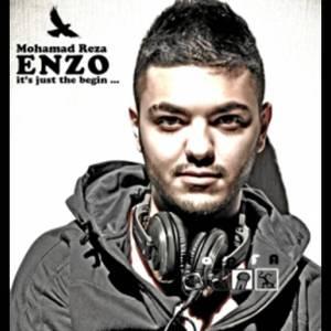 Enzo Nectar Lounge