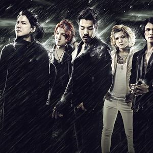 Crossfaith Merriweather Post Pavilion