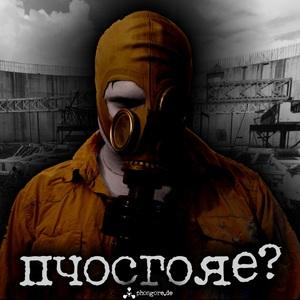 Phosgore Corporation
