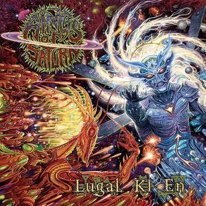 Rings Of Saturn The Nile