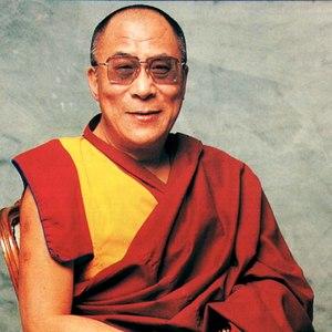 Dalai Lama Bell Centre