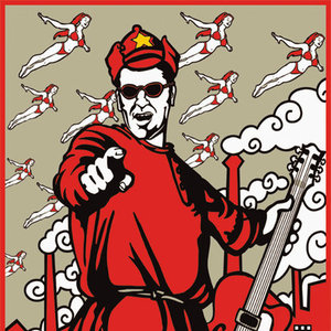 Red Elvises Siberia