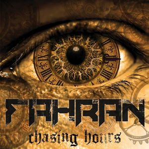 Fahran Rock City