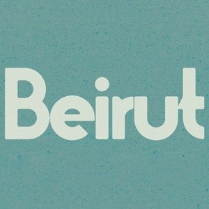 Beirut Greek Theatre