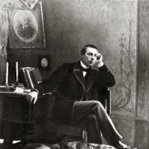 Сергей Васильевич Рахманинов Count Basie Theatre