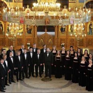 Moskauer Kathedralchor Basilika