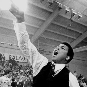 Muhammad Ali Bally's Las Vegas