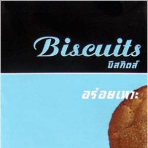 Biscuits Saint Andrews Hall