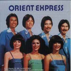 Orient Express LE SONAMBULE-OFF. CULT. DE GIGNAC