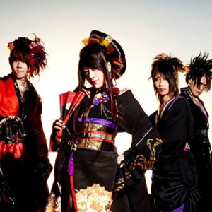 Wagakki Band House of Blues San Diego