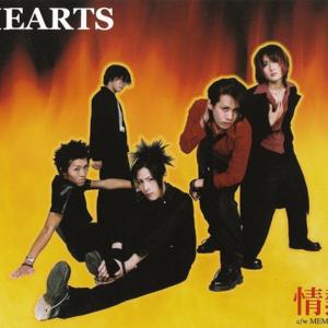 HEARTS Backstage Club