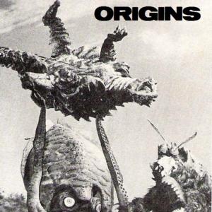 Origins Schlafly Tap Room