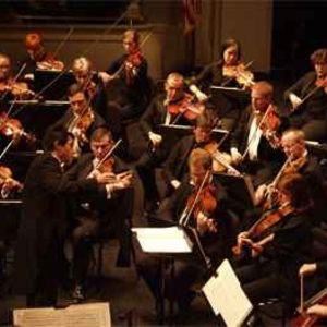 Fort Worth Symphony Orchestra Bass Performance Hall