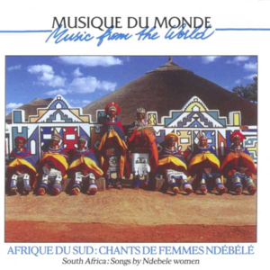 Afrique Du Sud THEATRE HECTOR-CHARLAND